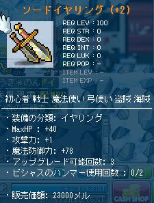 120601_03おぉ!驚きの結果?!