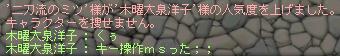 120613_02おみつさん・・・