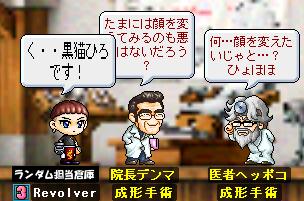 120616_倉庫06ひろs?!