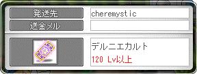 120616_DB05ありがとーーーーっ