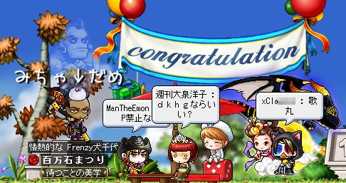 120624_犬k01きたー!!!