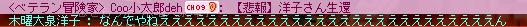 120701_DB02いむううううなにぉおおお