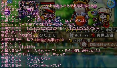 120701_DB05れんげcどま