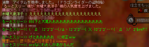 120718_01え?!㌧㌧いつのまに?!