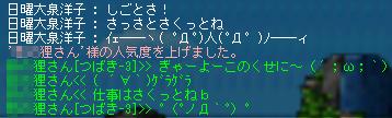 120807_02ふふふ