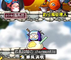 120929_ハヤト06がーん!!!
