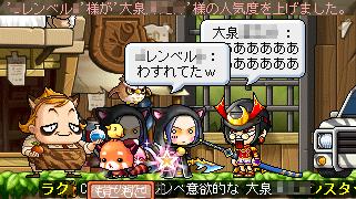 120929_ハヤト07更にがーん!!!