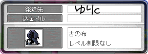 121006_カンナ01宅配ゆりc・・・w・