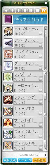 121008_DB06デュアルブレイドⅣ