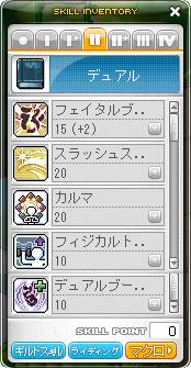 121008_DB03デュアルⅡ