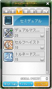 121008_DB02セミデュアルⅠ+