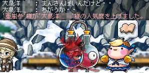 121011_ハヤト02なにぃいぃい