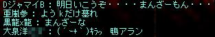121011_ハヤト04そしていけないっていう・・・