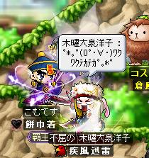 121011_DB04ワクテカ再び!!.