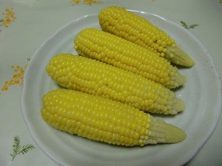 corns630
