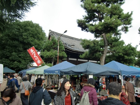 chionji-tezukuri