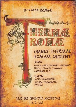 THERMAEROMAE1