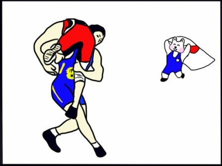 レスリング男子