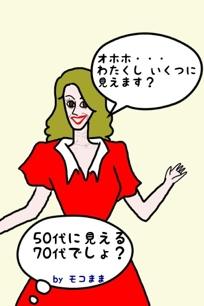 fc2blog_201207191851124ac.jpg