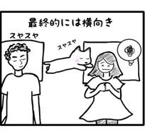 fc2blog_2012072515002261d.jpg