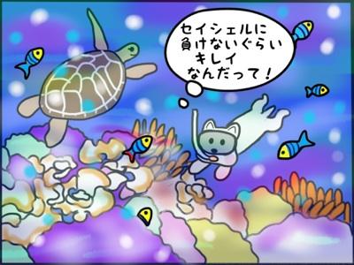 fc2blog_20120903163715deb.jpg