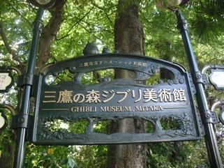 fc2blog_2012091009114594a.jpg