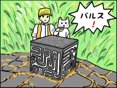fc2blog_20120910125747086.jpg