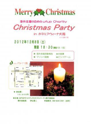 クリスマスパンフ14