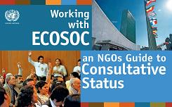 Ecosocガイドブック