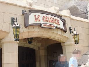 Le Cellier Steakhouse-3