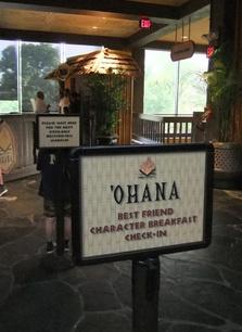 ohana check-in