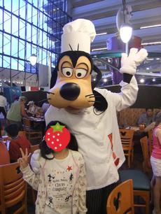 chef mickey12