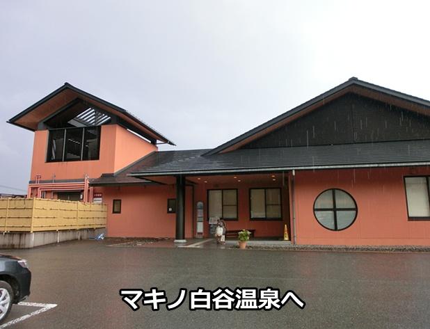 20120505-33.jpg