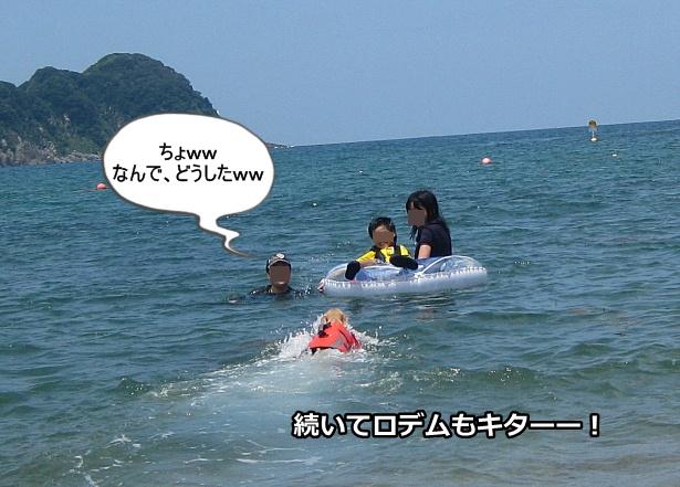 20120722-26-4.jpg