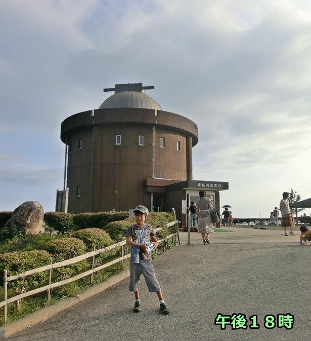20120812-2.jpg