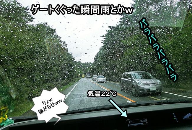 20120915-8_20120921102754.jpg