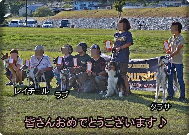 20120917-33.jpg
