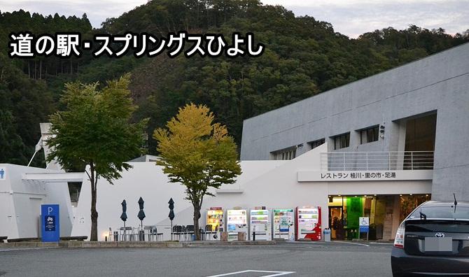 20121002-12.jpg