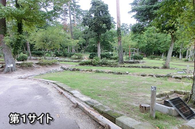 20121006-6.jpg