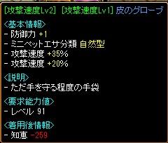 RedStone 12.06.03[03]