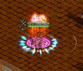RedStone 12.06.17[00]