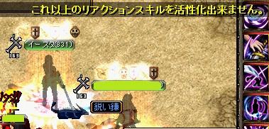 RedStone 12.07.28[01]