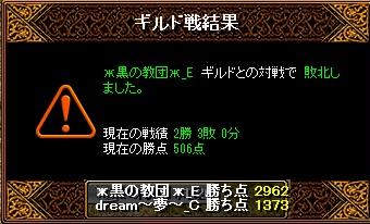 RedStone 12.10.03[06]