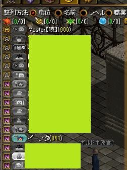RedStone 12.10.19[00]
