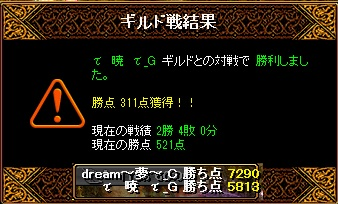 RedStone 12.11.04[03]
