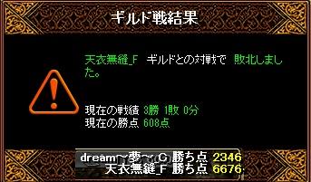 RedStone 12.11.18[12]