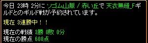 RedStone 12.11.18[01]
