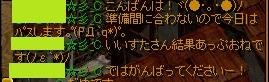 RedStone 12.11.18[00]