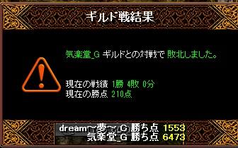 RedStone 12.12.02[05]
