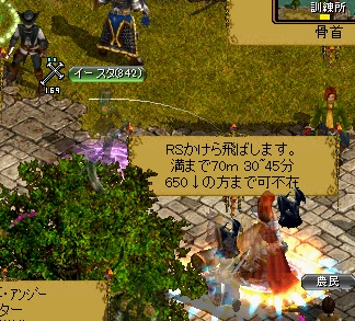 RedStone 12.12.09[01]